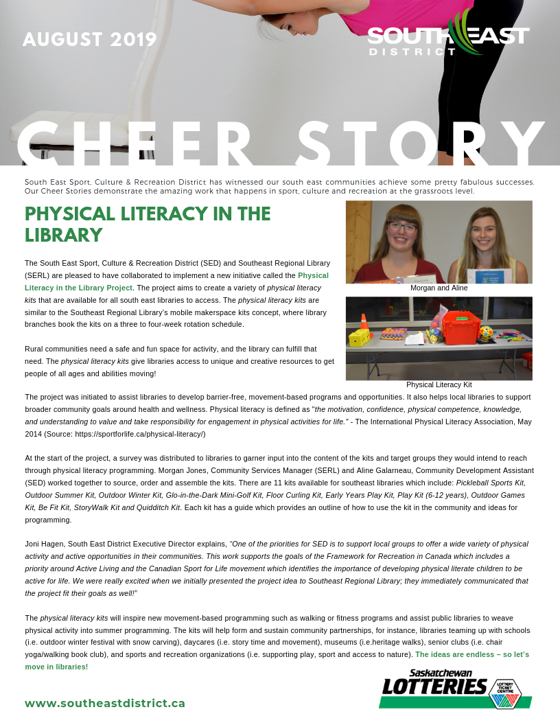 Cheer Story: Physical Literacy in the Library - Image 1